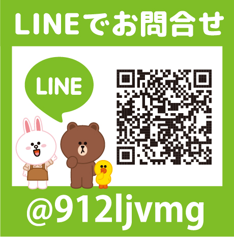 LINE form