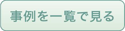 link category